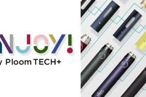 PloomTECH+に自分好みのカスタマイズ購入機能が実装!組み合わせは自由自在!