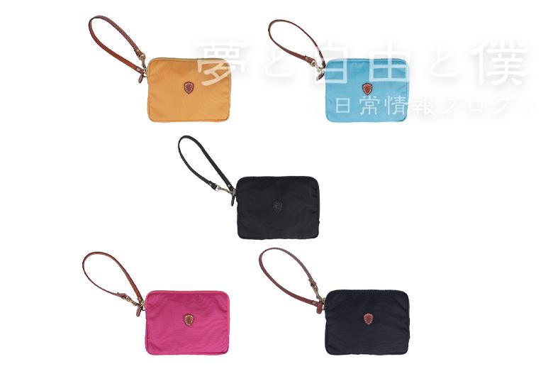Ploomスクエアポーチ by Felisi(PloomS用)のカラーと価格