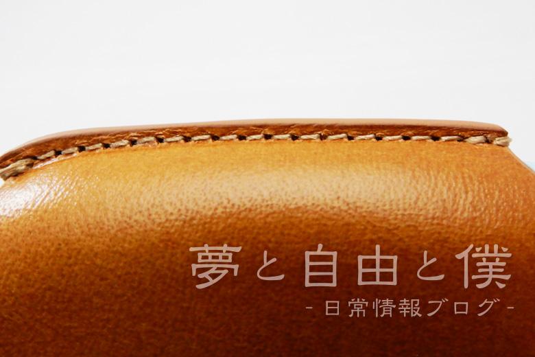 PloomS専用ケース「レザーカバー」レビュー4