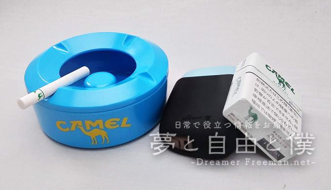 CAMELグッズレビュー-CAMELオリジナル卓上灰皿(全4種類)4