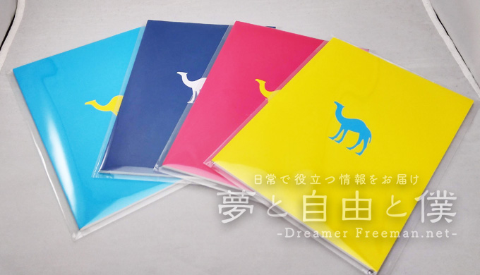 CAMELグッズレビュー-CAMELオリジナルノートA5(全4種類)1