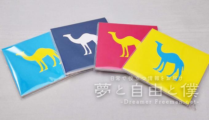 CAMELグッズレビュー-CAMELオリジナルメモ(全4種類)1