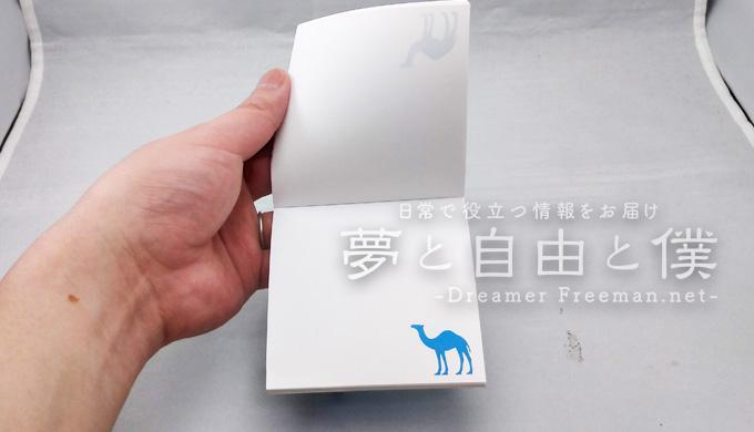 CAMELグッズレビュー-CAMELオリジナルメモ(全4種類)2