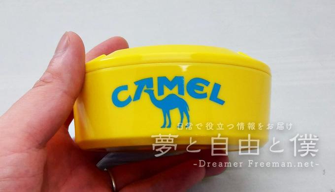CAMELグッズレビュー-CAMELオリジナル卓上灰皿(全4種類)2