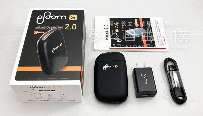 PloomS 2.0(プルームエス)レビュー1