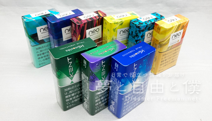 glo hyper(グロー・ハイパー)のたばこスティックは全10種類