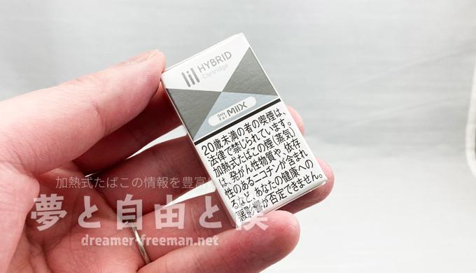 lil HYBRID(リルハイブリッド)は、たばこスティックと合わせてリキッドカートリッジの購入が必須