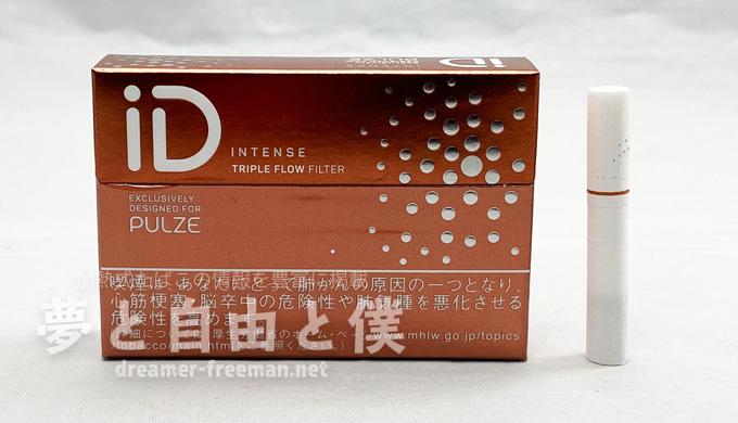 PULZEのたばこスティック「ID」-インテンス