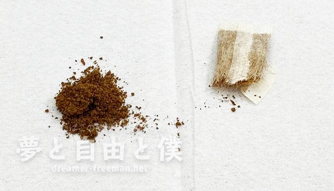 SNUS(スヌース)レビュー-ポーション破いたイメージ