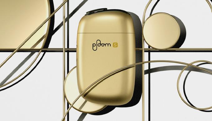 PloomS2.0から数量限定の「クラシック・ゴールド」が発売