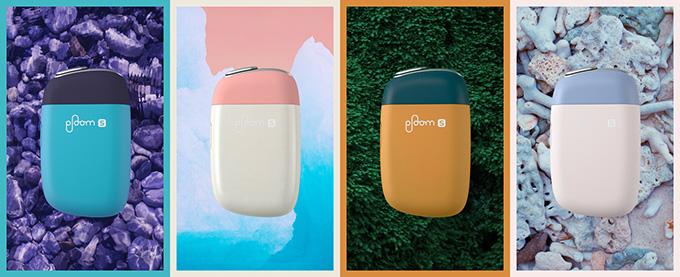プルームエス2.0から4種類の数量限定カラーが発売