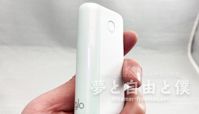 glo Hyper+のホワイト×パールホワイト-サイドパネルイメージ
