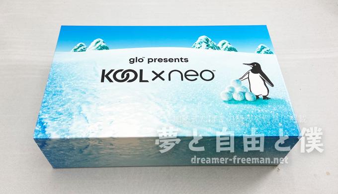 glo hyper用たばこスティック「KOOL」2銘柄レビュー-外箱