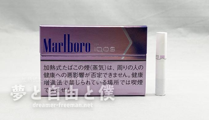 アイコスから新フレーバー「マールボロ・フュージョンメンソール」が発売