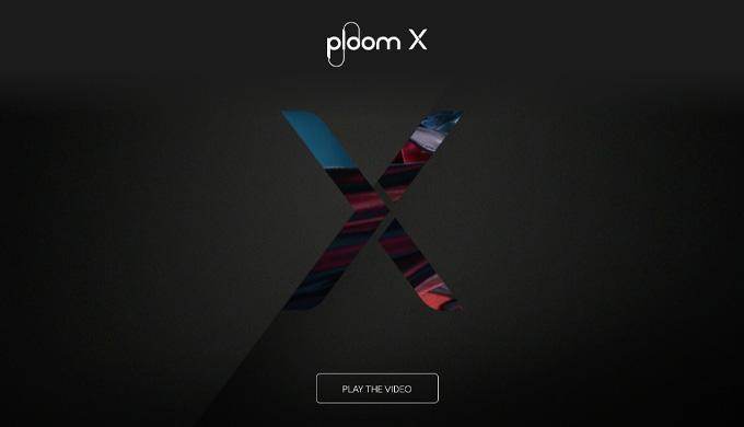 Ploom X(プルーム・エックス)の予告動画が公開