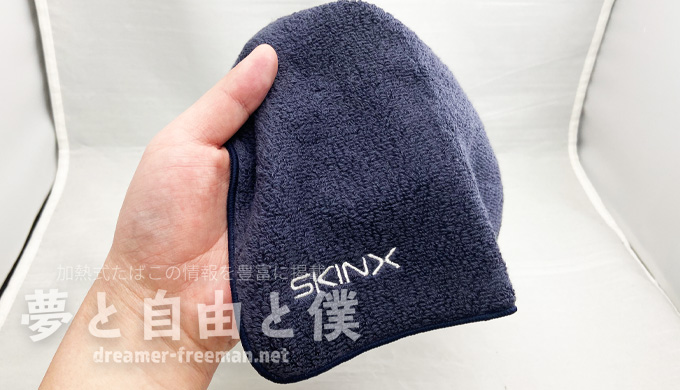 SKIN X(スキンエックス)のスキンケアセットレビュー-オリジナル今治タオル