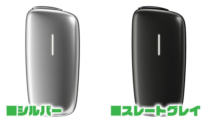 プルームエックス-デバイスのカラーは全2種類
