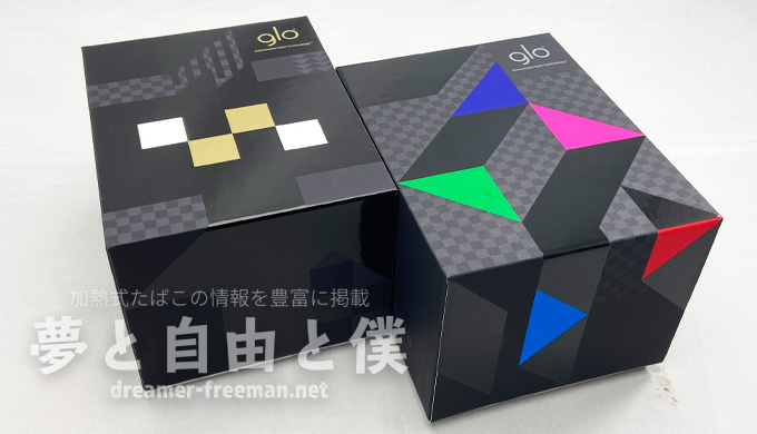 glo Hyper+「東京・ユナイテッド・エディション」レビュー-外箱