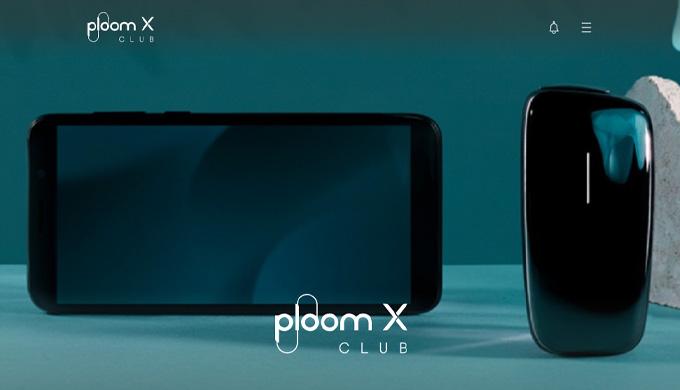 PloomX CLUBとは?