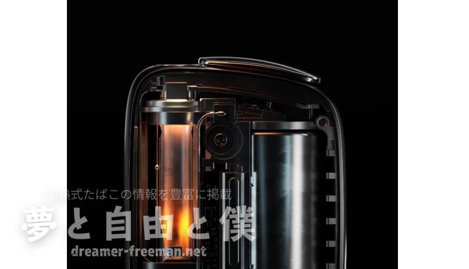 新技術「HEATFLOW」の採用と加熱温度の上昇で吸い応えがアップ
