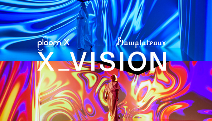 「X_VISION」って何?