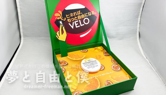 VELOの新フレーバー「ベロ・パッション・ブリーズ・ミディアム・ナノ」レビュー-パッケージ開封