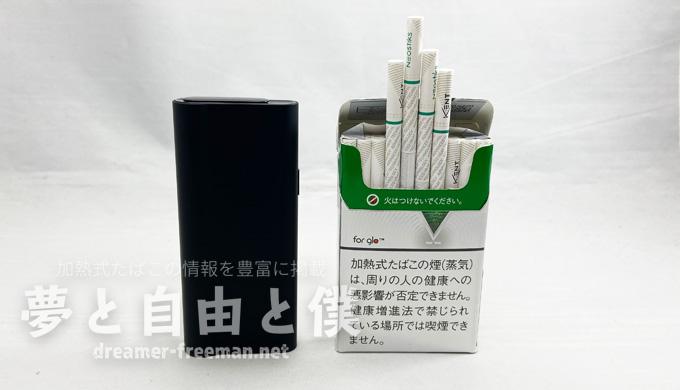 glo pro slimは細身のたばこスティックを使う