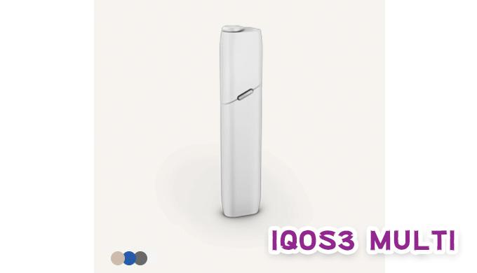 IQOS3 MULTIの特徴