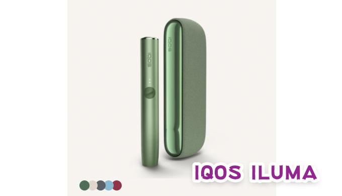 IQOS ILUMAの特徴