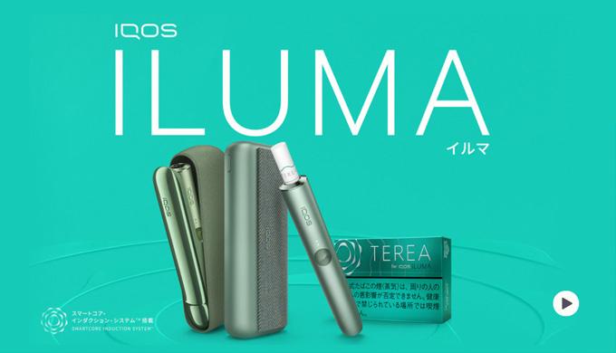 IQOS ILUMA(アイコス・イルマ)には2種類のモデルがある