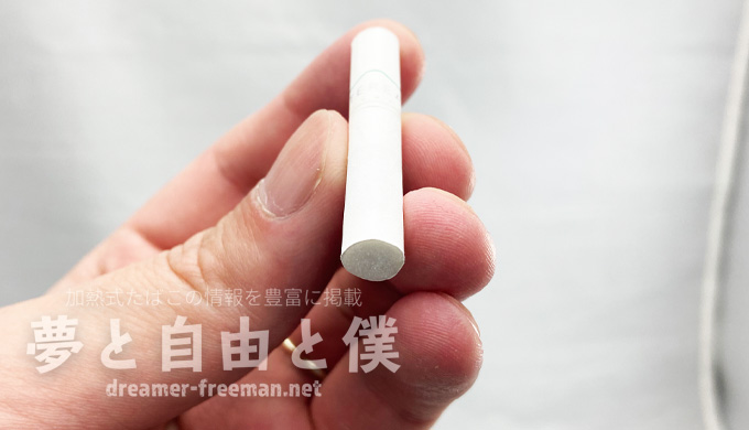 IQOS ILUMA PRIME(アイコス・イルマ・プライム)レビュー-TEREAたばこスティック