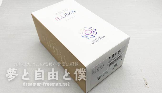 IQOS ILUMA PRIME(アイコス・イルマ・プライム)レビュー-外箱